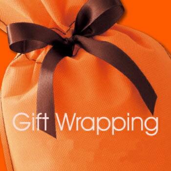 プレゼントに便利なギフトラッピング・プレゼント包装