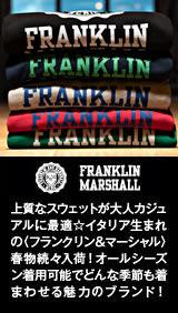 フランクリン&マーシャル メンズ