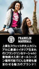 フランクリン&マーシャル レディース